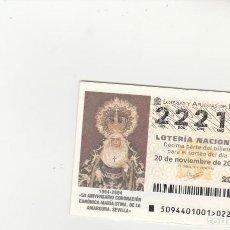 Lotería Nacional: LOTERIA NACIONAL 2004 SORTEO Nº 94 NUMERO 22213. Lote 194327281