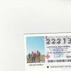 Lotería Nacional: LOTERIA NACIONAL 2004 SORTEO Nº 92 NUMERO 22213. Lote 194327396