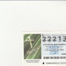 Lotería Nacional: LOTERIA NACIONAL 2004 SORTEO Nº 80 NUMERO 22213. Lote 194327550