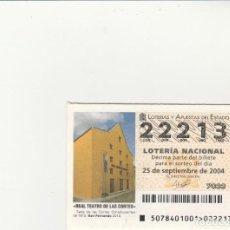 Lotería Nacional: LOTERIA NACIONAL 2004 SORTEO Nº 78 NUMERO 22213. Lote 194327661