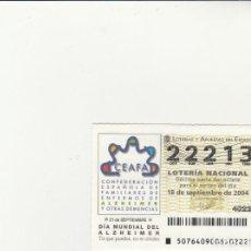 Lotería Nacional: LOTERIA NACIONAL 2004 SORTEO Nº 76 NUMERO 22213. Lote 194327766