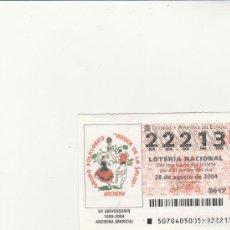 Lotería Nacional: LOTERIA NACIONAL 2004 SORTEO Nº 70 NUMERO 22213. Lote 194327933