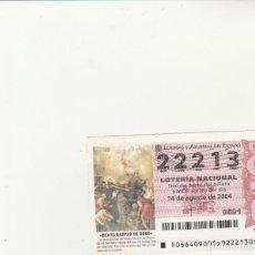 Lotería Nacional: LOTERIA NACIONAL 2004 SORTEO Nº 66 NUMERO 22213. Lote 194328073