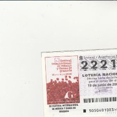 Lotería Nacional: LOTERIA NACIONAL 2004 SORTEO Nº 50 NUMERO 22213. Lote 194329050