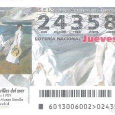Lotería Nacional: 1 DECIMO LOTERIA JUEVES - 13 FEBRERO 2020 - 13/20 - PINTURAS SOROLLA - PASEO A ORILLAS DEL MAR. Lote 194351247