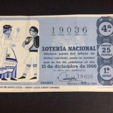 Lotería Nacional: LOTERIA AÑO 1966 SORTEO 35. Lote 194390415