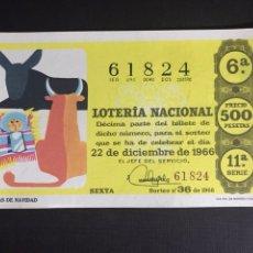Lotería Nacional: LOTERIA AÑO 1966 SORTEO 36 NAVIDAD. Lote 194390591