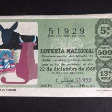 Lotería Nacional: LOTERIA AÑO 1966 SORTEO 36 NAVIDAD. Lote 194391017