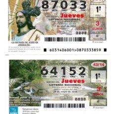 Lotería Nacional: LOTERIA NACIONAL DEL JUEVES - AÑO 2014 - SORTEOS 31 Y 43. Lote 194395783