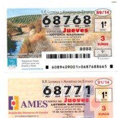 Lotería Nacional: LOTERIA NACIONAL DEL JUEVES - AÑO 2014 - SORTEOS 89 Y 91. Lote 194396575
