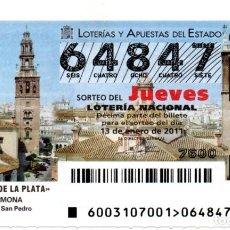 Lotería Nacional: LOTERIA NACIONAL DEL JUEVES - AÑO 2011 - SORTEO Nº 3. Lote 194399890