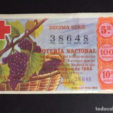 Loterie Nationale: LOTERIA AÑO 1964 SORTEO 29. Lote 194506466
