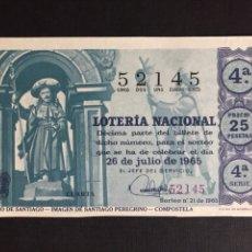 Lotería Nacional: LOTERIA AÑO 1965 SORTEO 21. Lote 194515878