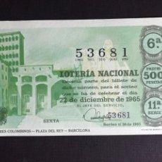 Lotería Nacional: LOTERIA AÑO 1965 SORTEO 36 NAVIDAD. Lote 194516180