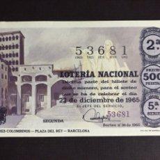 Lotería Nacional: LOTERIA AÑO 1965 SORTEO 36 NAVIDAD. Lote 194516263