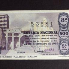 Lotería Nacional: LOTERIA AÑO 1965 SORTEO 36 NAVIDAD. Lote 194516372