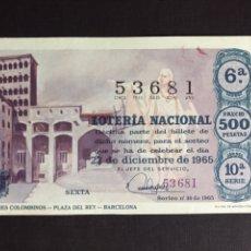 Lotería Nacional: LOTERIA AÑO 1965 SORTEO 36 NAVIDAD. Lote 194516506
