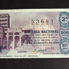 Lotería Nacional: LOTERIA AÑO 1965 SORTEO 36 NAVIDAD. Lote 194516610