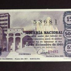 Lotería Nacional: LOTERIA AÑO 1965 SORTEO 36 NAVIDAD. Lote 194516697