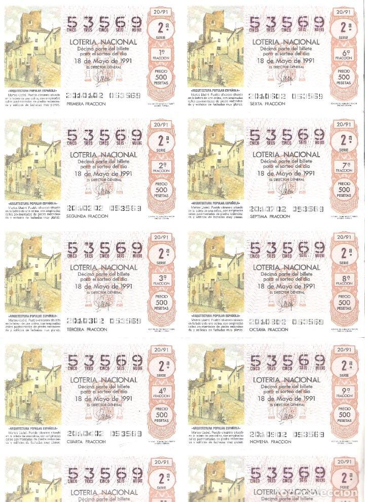 1 BILLETE LOTERIA SABADO - 18 MAYO 1991 - 20/91 - MARTOS ( JAEN ) - VISTA PARCIAL (Coleccionismo - Lotería Nacional)