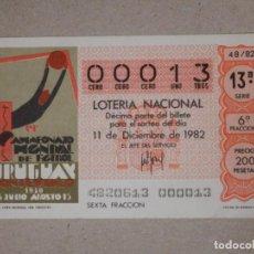 Lotería Nacional: LOTERÍA NACIONAL - DÉCIMO NÚMEROS BAJOS - 00013 - SORTEO 48/82 DEL 11 DE DICIEMBRE DE 1982. Lote 194539982