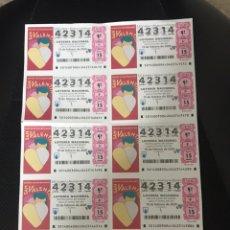 Lotería Nacional: LOTERIA AÑO 2020 SORTEO 14 (BILLETE COMPLETO). Lote 194560961