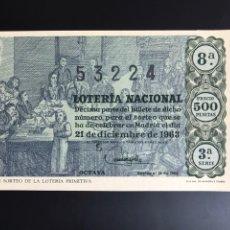 Lotería Nacional: LOTERIA AÑO 1963 SORTEO 36 NAVIDAD. Lote 194581062