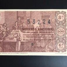 Lotería Nacional: LOTERIA AÑO 1963 SORTEO 36 NAVIDAD. Lote 194581152