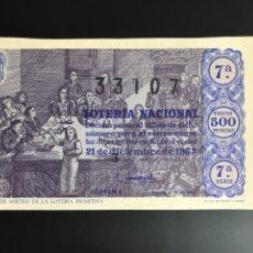 Lotería Nacional: LOTERIA AÑO 1963 SORTEO 36 NAVIDAD. Lote 194581675