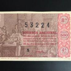 Lotería Nacional: LOTERIA AÑO 1963 SORTEO 36 NAVIDAD. Lote 194581763