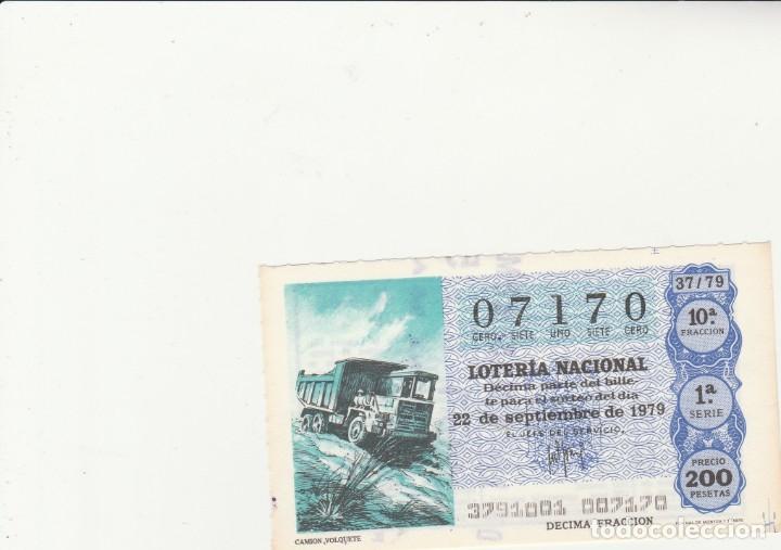 LOTERIA NACIONAL 1979 SORTEO Nº 37 SERIE 1ª NUMERO CAPICUA 07170 (Coleccionismo - Lotería Nacional)