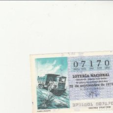 Lotería Nacional: LOTERIA NACIONAL 1979 SORTEO Nº 37 SERIE 1ª NUMERO CAPICUA 07170. Lote 194612953