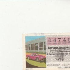 Lotería Nacional: LOTERIA NACIONAL 1979 SORTEO Nº 43 SERIE 7ª NUMERO CAPICUA 04740. Lote 194613575