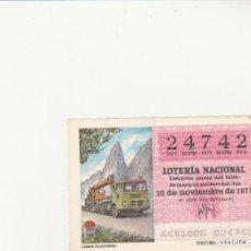 Lotería Nacional: LOTERIA NACIONAL 1979 SORTEO Nº 44 SERIE 6ª NUMERO CAPICUA 24742. Lote 194613705