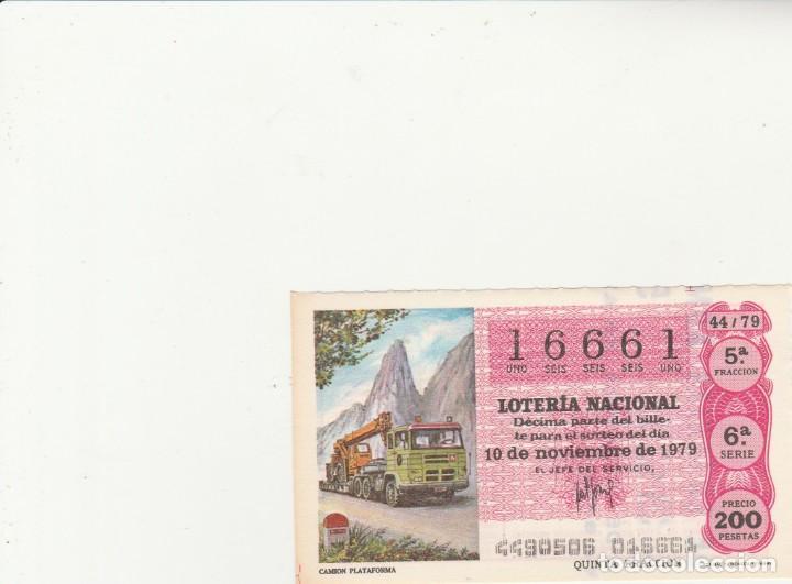 LOTERIA NACIONAL 1979 SORTEO Nº 44 SERIE 6ª NUMERO CAPICUA 16661 (Coleccionismo - Lotería Nacional)