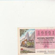 Lotería Nacional: LOTERIA NACIONAL 1979 SORTEO Nº 44 SERIE 6ª NUMERO CAPICUA 16661. Lote 194613835