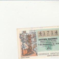 Lotería Nacional: LOTERIA NACIONAL 1979 SORTEO Nº 48 SERIE 14ª NUMERO CAPICUA 41714. Lote 194614113