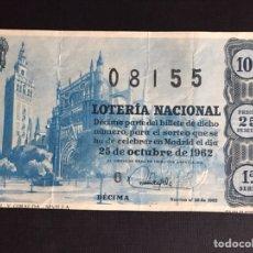 Lotería Nacional: LOTERIA AÑO 1962 SORTEO 30. Lote 194629082