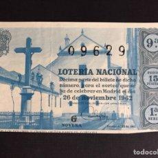 Lotería Nacional: LOTERIA AÑO 1962 SORTEO 33. Lote 194629178