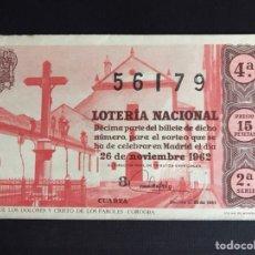 Lotería Nacional: LOTERIA AÑO 1962 SORTEO 33. Lote 194629266