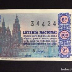 Lotería Nacional: LOTERIA AÑO 1962 SORTEO 36 NAVIDAD. Lote 194629450