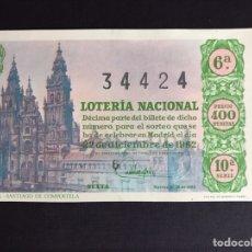 Lotería Nacional: LOTERIA AÑO 1962 SORTEO 36 NAVIDAD. Lote 194629508