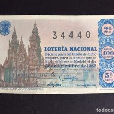 Lotería Nacional: LOTERIA AÑO 1962 SORTEO 36 NAVIDAD. Lote 194629540