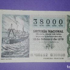 Lotería Nacional: DECIMO DE LOTERIA 38000. Lote 194645132