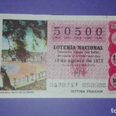 Lotería Nacional: DECIMO DE LOTERIA 50500. Lote 194645253