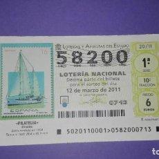 Lotería Nacional: DECIMO DE LOTERIA 58200. Lote 194645328