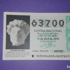 Lotería Nacional: DECIMO DE LOTERIA 63700. Lote 194645430