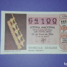 Lotería Nacional: DECIMO DE LOTERIA 64100. Lote 194645452