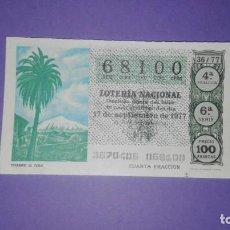 Lotería Nacional: DECIMO DE LOTERIA 68100. Lote 194645467