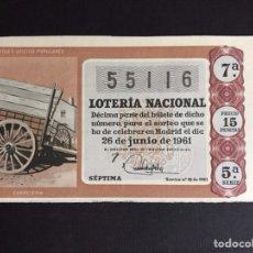 Lotería Nacional: LOTERIA AÑO 1961 SORTEO 18. Lote 194663675